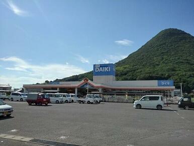 DMCダイキ飯山店