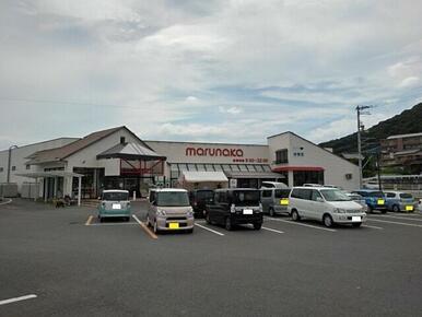 マルナカ飯山店