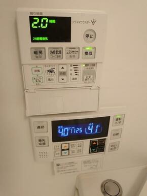 【浴室リモコン】浴室内にも暖房乾燥リモコンがあると便利ですね!