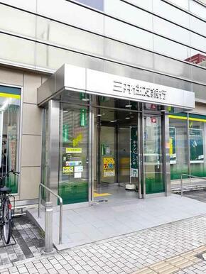 三井住友銀行大久保支店