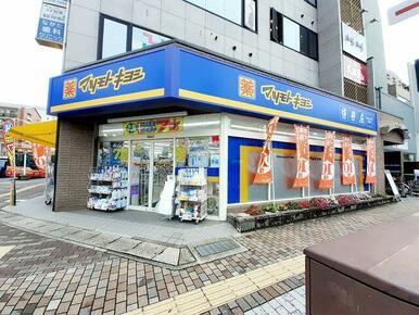 マツモトキヨシ明石大久保駅前店