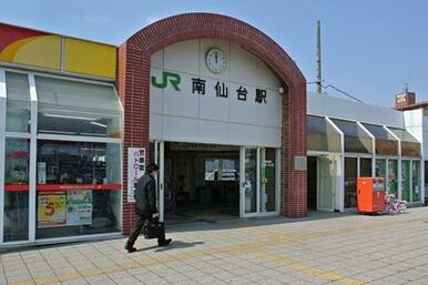 東北本線 南仙台駅