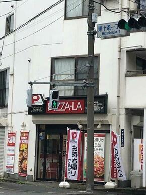 ピザーラ東十条店