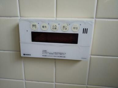 追焚き機能付・浴室内給湯パネル