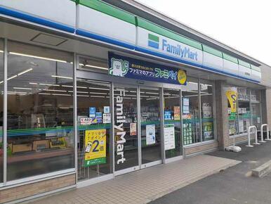 ファミリーマート総社岡谷店