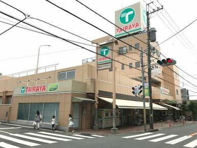 スーパーマーケットの「TAIRAYAみのり台店」まで徒歩2分(120m)です!食料品の買い物はこちら