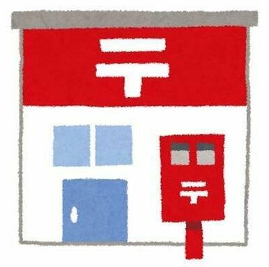 サンポート高松郵便局