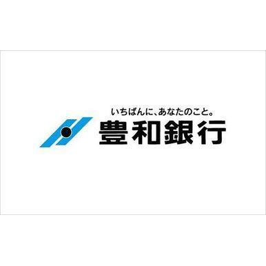 (株)豊和銀行 北九州支店