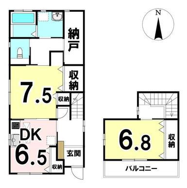 全室6帖以上!全居室収納ございます!