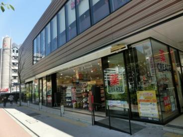 クリエイトSD横浜鶴屋町店
