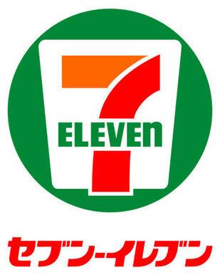 セブンイレブン川崎犬蔵2丁目店