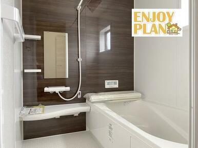 足を延ばして入浴できるお風呂で1日の疲れを癒して下さい。