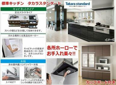 標準仕様のキッチンです。
