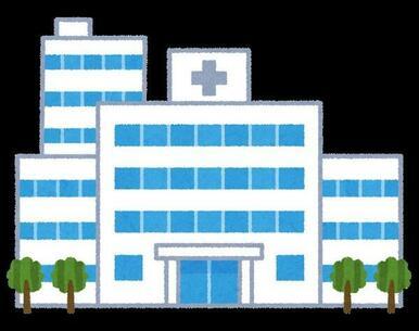 医療法人愛整会北斗病院