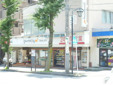 グルメシティ横浜藤が丘店