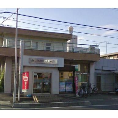 JA川口市青木支店