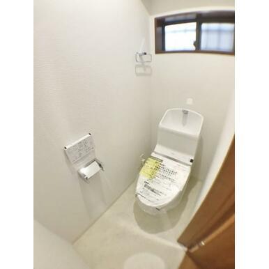 【トイレ】 トイレ2箇所有!(1階・2階)
