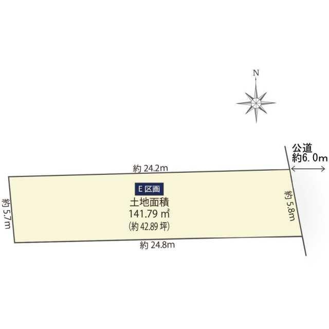 名古屋市熱田区 土地