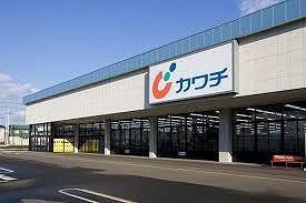 カワチ薬局本庄東店
