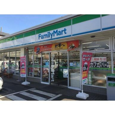 ファミリーマート府中本宿町店