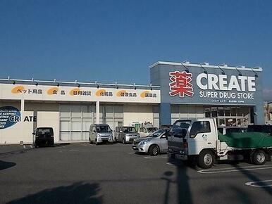 クリエイトS.D富士伝法店