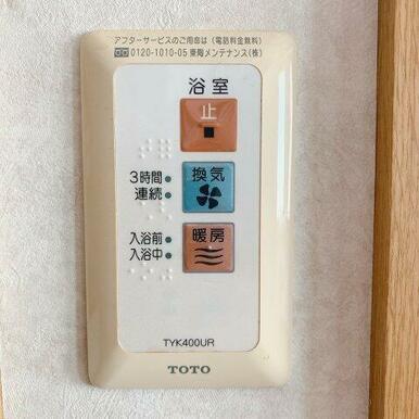 浴室暖房乾燥機付きです!