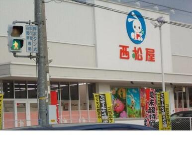 西松屋篠山店様