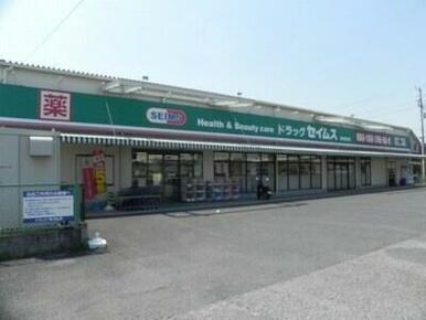 ドラッグセイムス花野井店