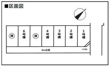 配置図 当該号棟は6号棟です。