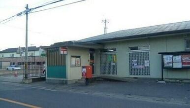 幡羅郵便局