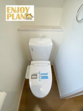 お手入れしやすいシャワートイレで毎日カイテキ!