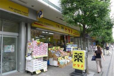 薬ヒグチ小石川店