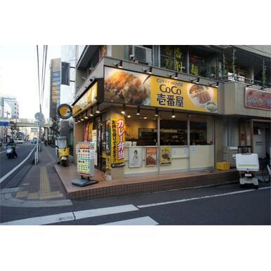 カレーハウスCoCo壱番屋 船橋湊町店