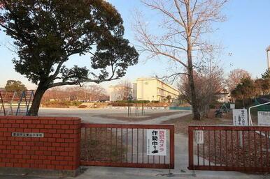 豊田市立東山小学校