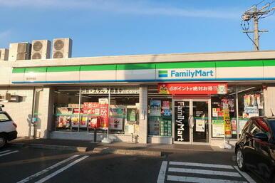 ファミリーマート豊田美里店