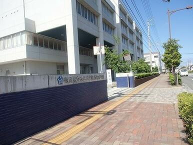 徳島科学技術高校