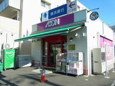 まいばすけっと高田駅前店