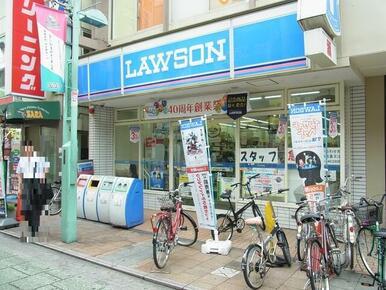 ローソン綱島駅前店