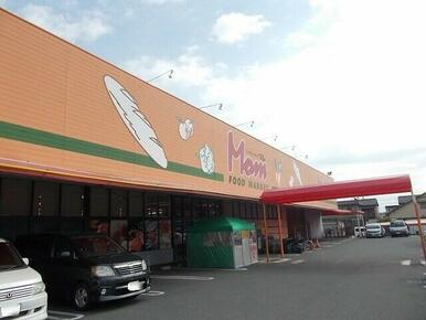フードマーケットマム相良店