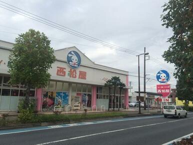 西松屋坂戸店
