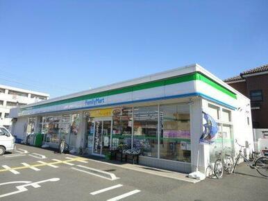 ファミリーマート 坂戸花影町店