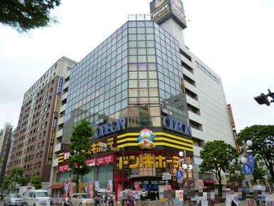 ドンキホーテ 伊勢佐木町店