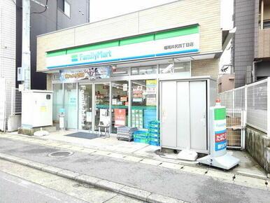 ファミリーマート福岡井尻4丁目