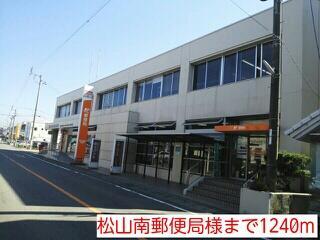 松山南郵便局様