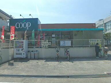 ユーコープ馬場店