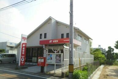 高松古高松郵便局