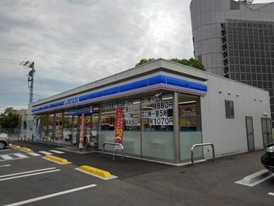 ローソン丸亀土器町東八丁目店