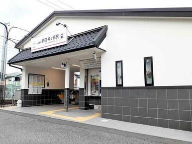 山陽電車西江井ヶ島駅