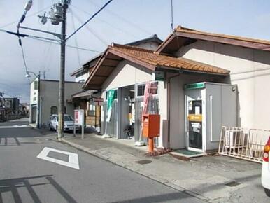 甲西下田郵便局