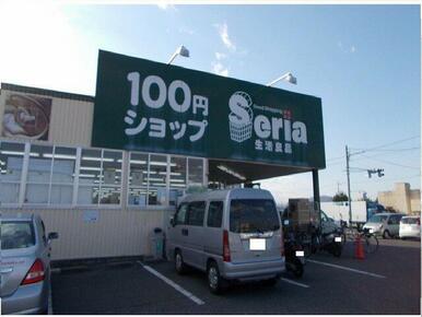Seria 総社店
